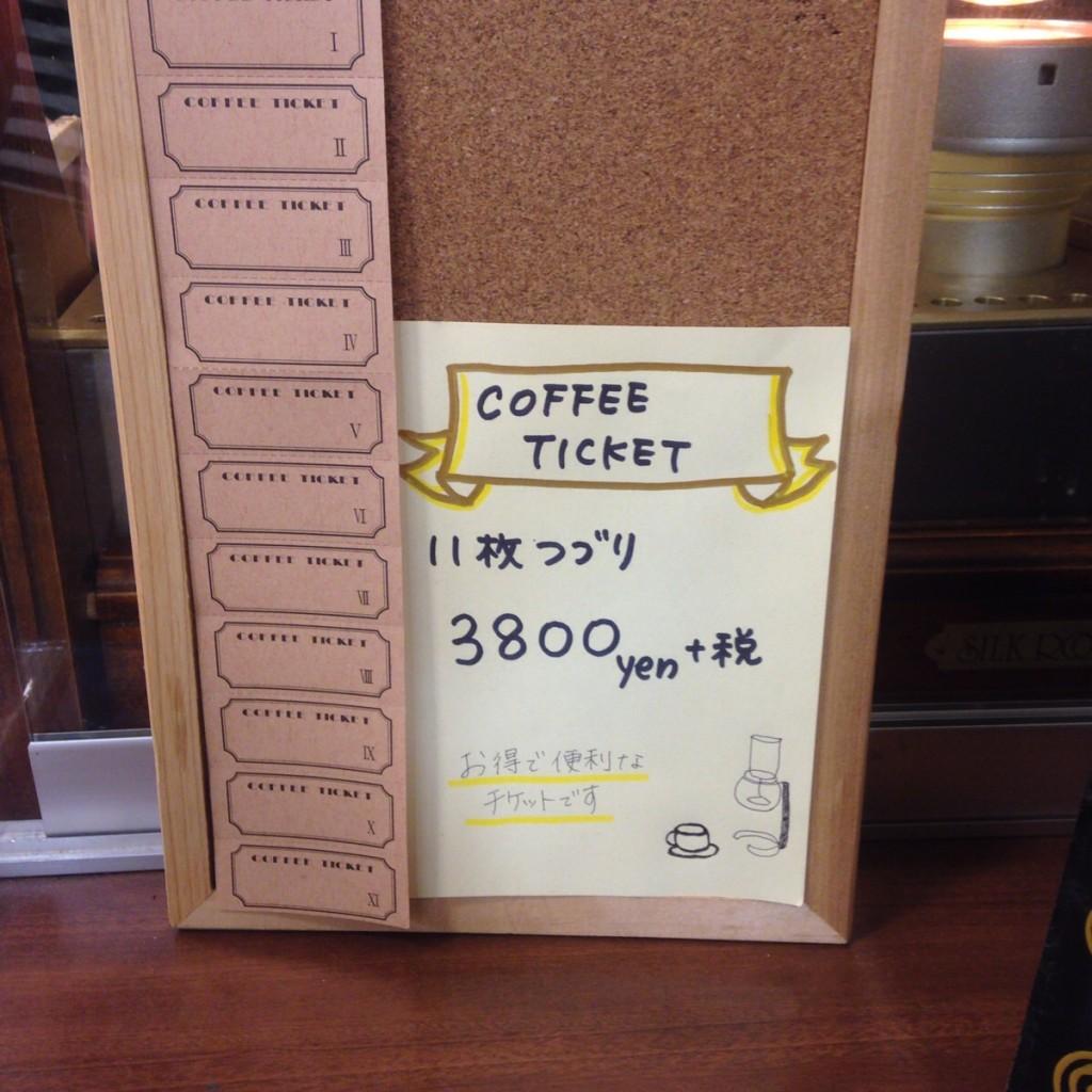 雰囲気は新しいがどこか懐かしい喫茶店にいったような気分にさせてくれる『ide cafe』