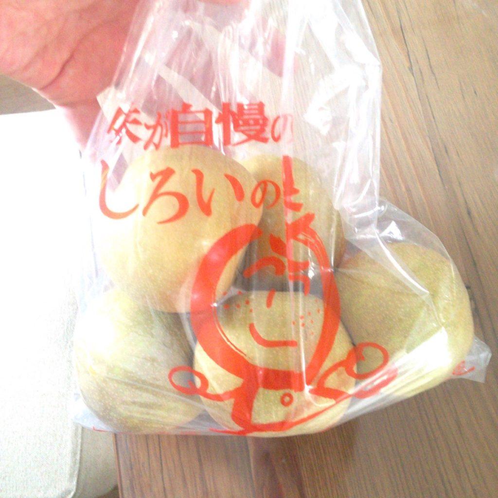 【西白井】国道464号線沿いにある梨直売所『岩佐園』さんで幸水を買って食べてみた