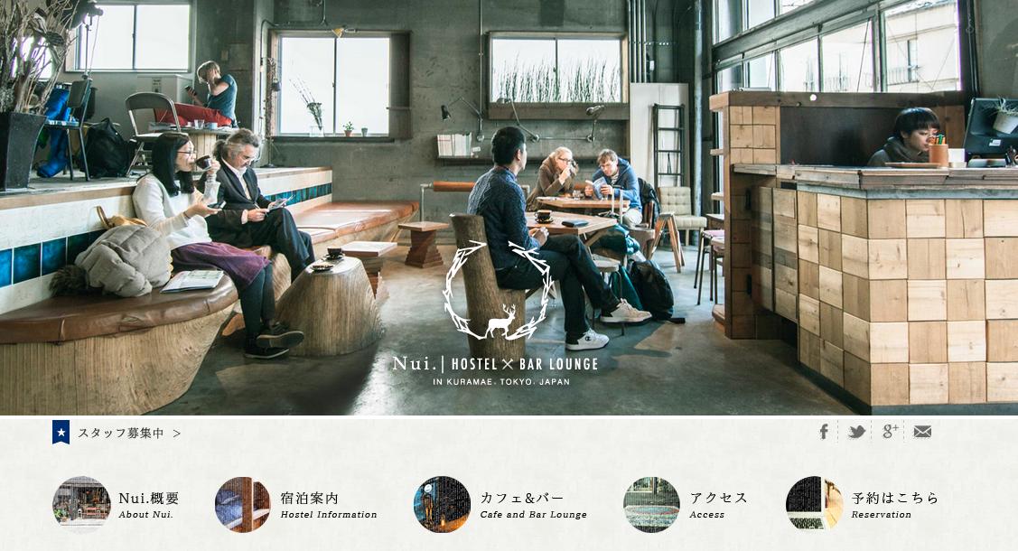 東京のホステル, ゲストハウス, バックパッカーズ | Nui.(ヌイ)