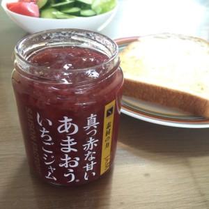 セゾンファクトリー 真っ赤な甘いあまおういちごジャム