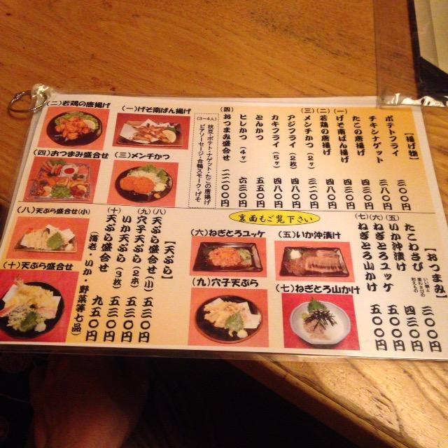 西白井の蕎麦屋【永久庵】