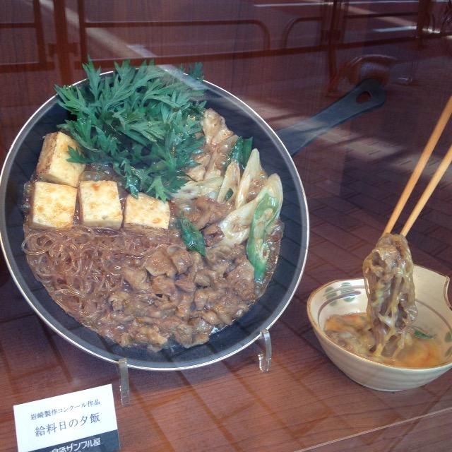 合羽橋 元祖食品サンプル屋