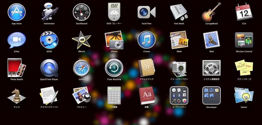 iMacにWINDOWS8.1を入れる方法