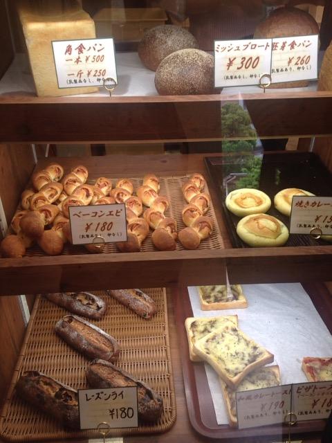 西白井駅前にある無添加のパン屋さん『K'sパン』のパンがもっちりしていて美味しかった