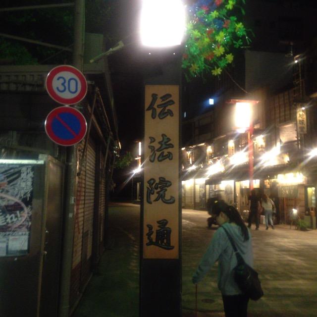 【観光・グルメ】浅草で飲むなら、下町の雰囲気を堪能できる飲屋街は必ず行くべし