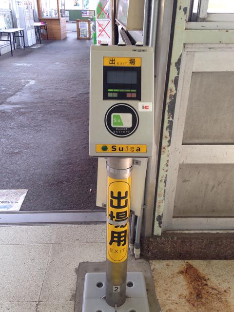 千葉 小湊鉄道