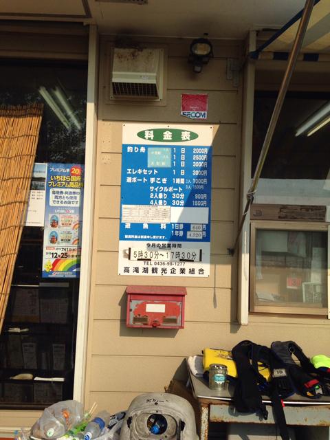 小湊鐵道で行ける高竜湖(たかたきこ)に行って大自然を満喫してきたよ!