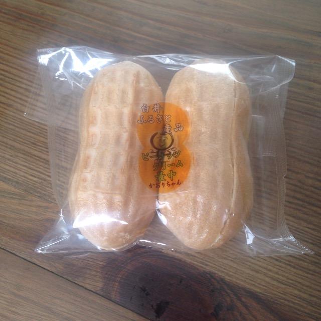 【白井市】千葉県の名産品であるピーナッツを使った和菓子【ピーナッツ最中と落花生最中】が美味しかった!