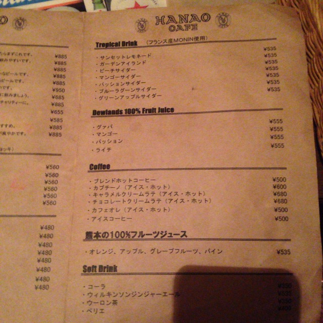 柏でおしゃれなカフェといったら隠れ家的な雰囲気が素敵な『HANAO CAFE』がおすすめ