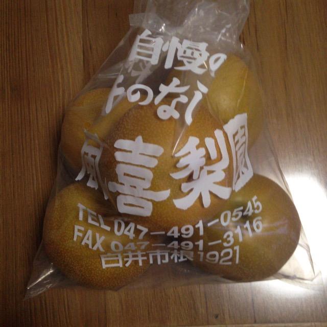 希少価値の高い梨であるかおりを産地直送で販売している『風喜梨園』に行ってきました!