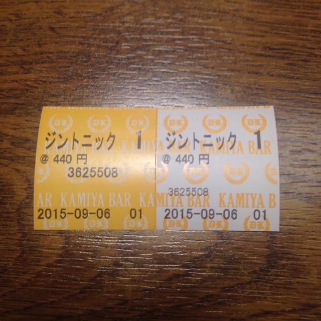 浅草にある日本で最初にできたBAR『神谷バー』は老若男女が集う社交的な場所だった