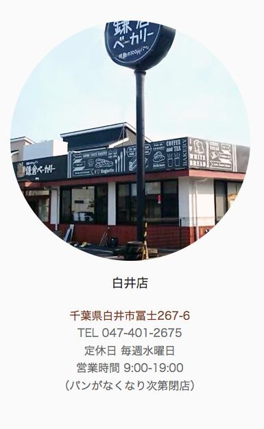 またまた行ってきました!鎌倉ベーカリーは安定の美味しさですね