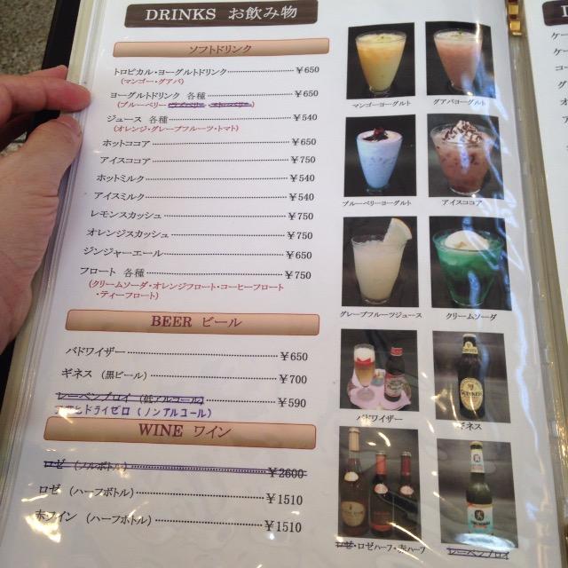 地元の人に大人気!西白井駅近くにあるカフェ『Y's cafe』は雰囲気も良く料理も美味しかった