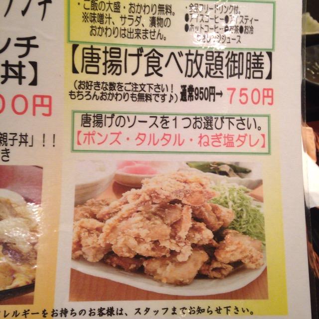 【コスパ最強!唐揚げ食べ放題ランチ】お腹いっぱい食べられる『鳥どり』浜松町店にいってきた