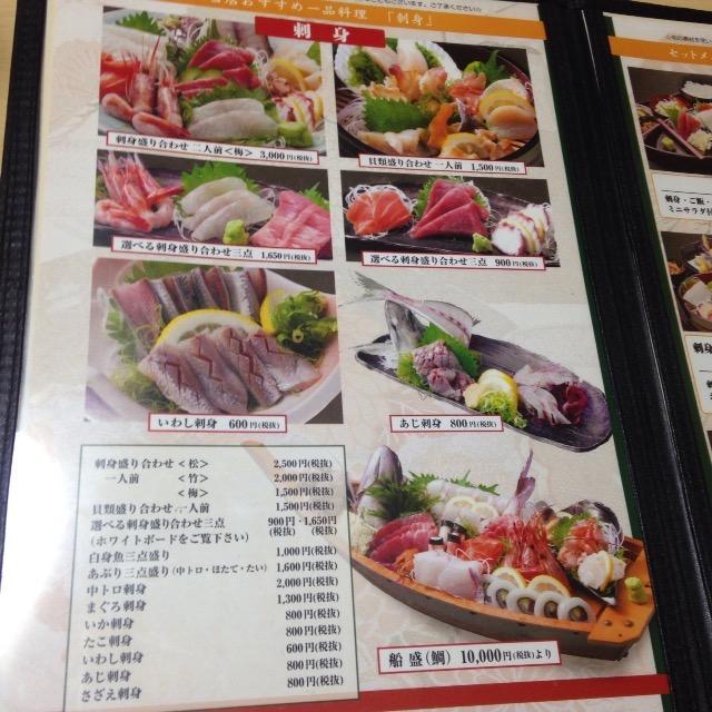 西白井駅前にある『松栄鮨』はお酒が好きな人が通いたくなるメニューと味で大人気!