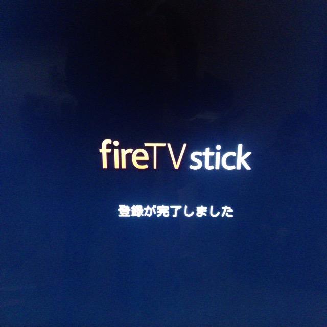 Fire TV stickは設置も簡単!大画面のTVがあれば家で家族と一緒にに楽しめるのでオススメ