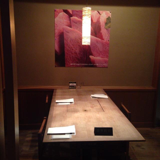 柏で美味しいお肉がいただける『大田原牛超』は夜景が見渡せるので夜のデートにオススメ
