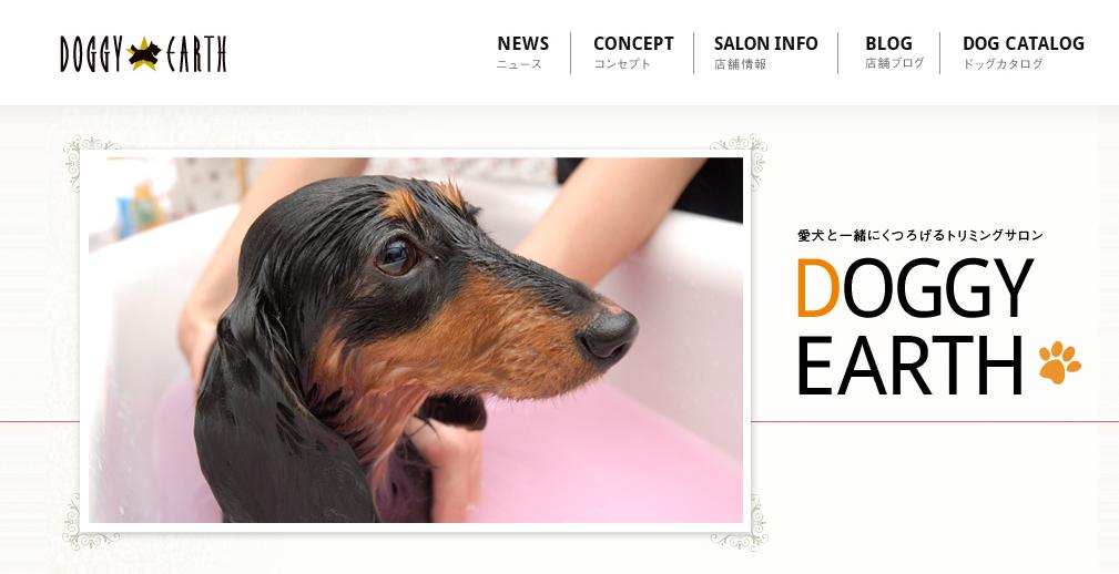 新鎌ヶ谷でペット連れで入れるオシャレなカフェ『EARTH CAFE』新鎌ケ谷店で癒されてきました