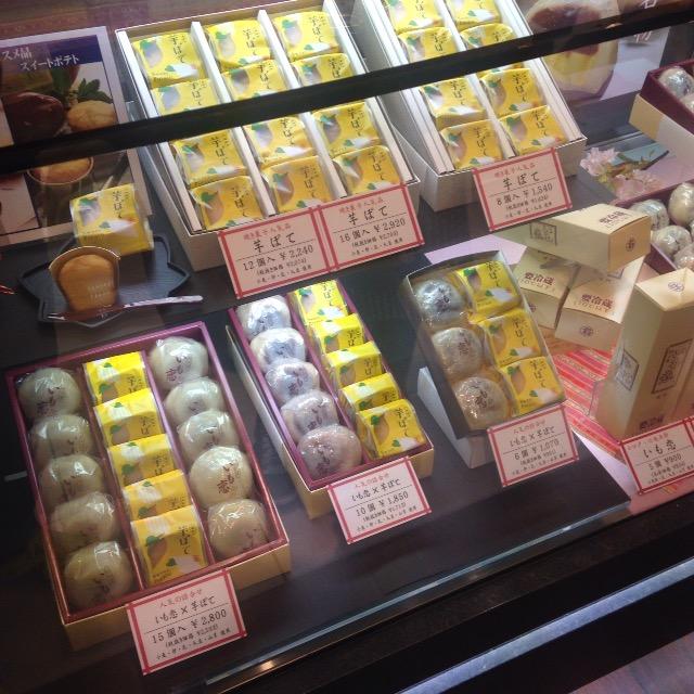 【スイーツレビュー】さつまいもを使った和菓子『いも恋』は上品な甘さで手土産におすすめ
