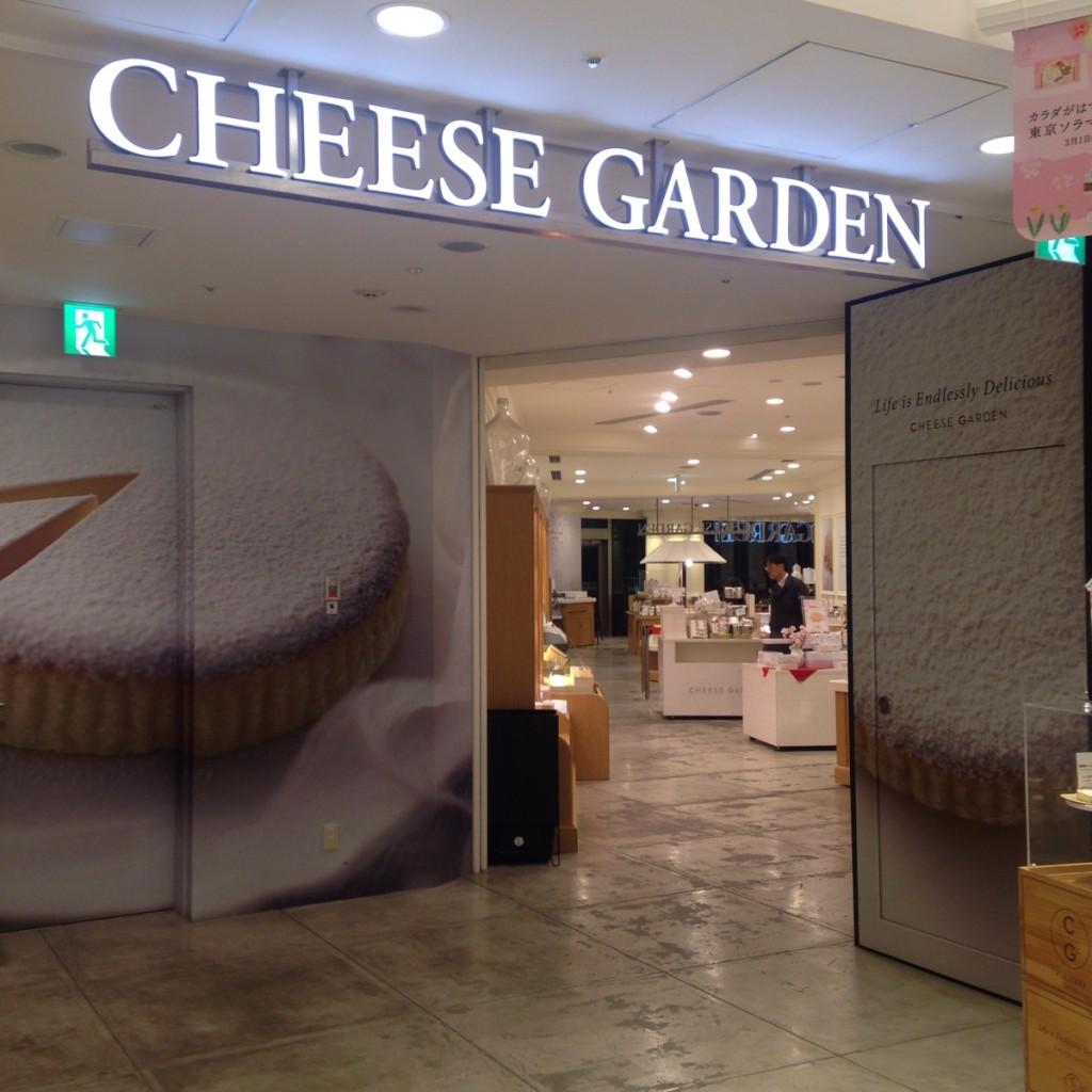 春限定で販売されるCHEESE GARDENの『さくらチーズケーキ』が桜スイーツ好きに大変オススメ