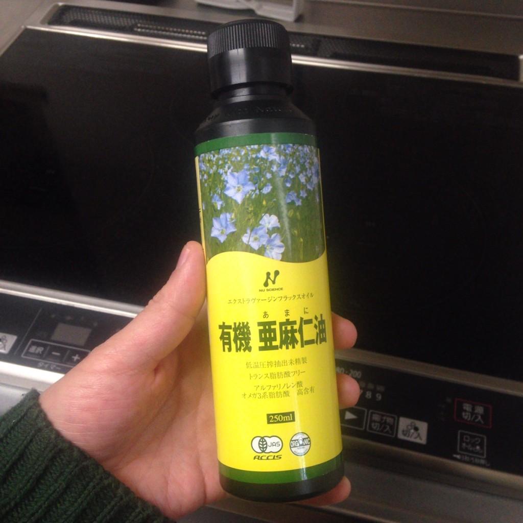 花粉症対策に『亜麻仁油(あまにあぶら)』を取り入れたら思いのほか症状が軽くなった