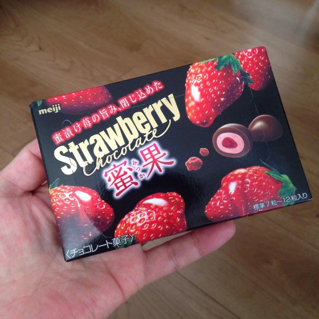 【お手軽スイーツ】コンビニ・スーパーで売っているイチゴのお菓子10選