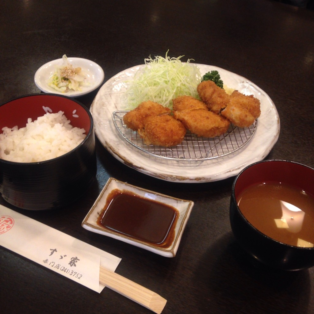 名古屋で味噌カツだったら矢場とん?いやいや、大須商店街にある『すゞ家』の味噌カツを食べてから語ってほしい
