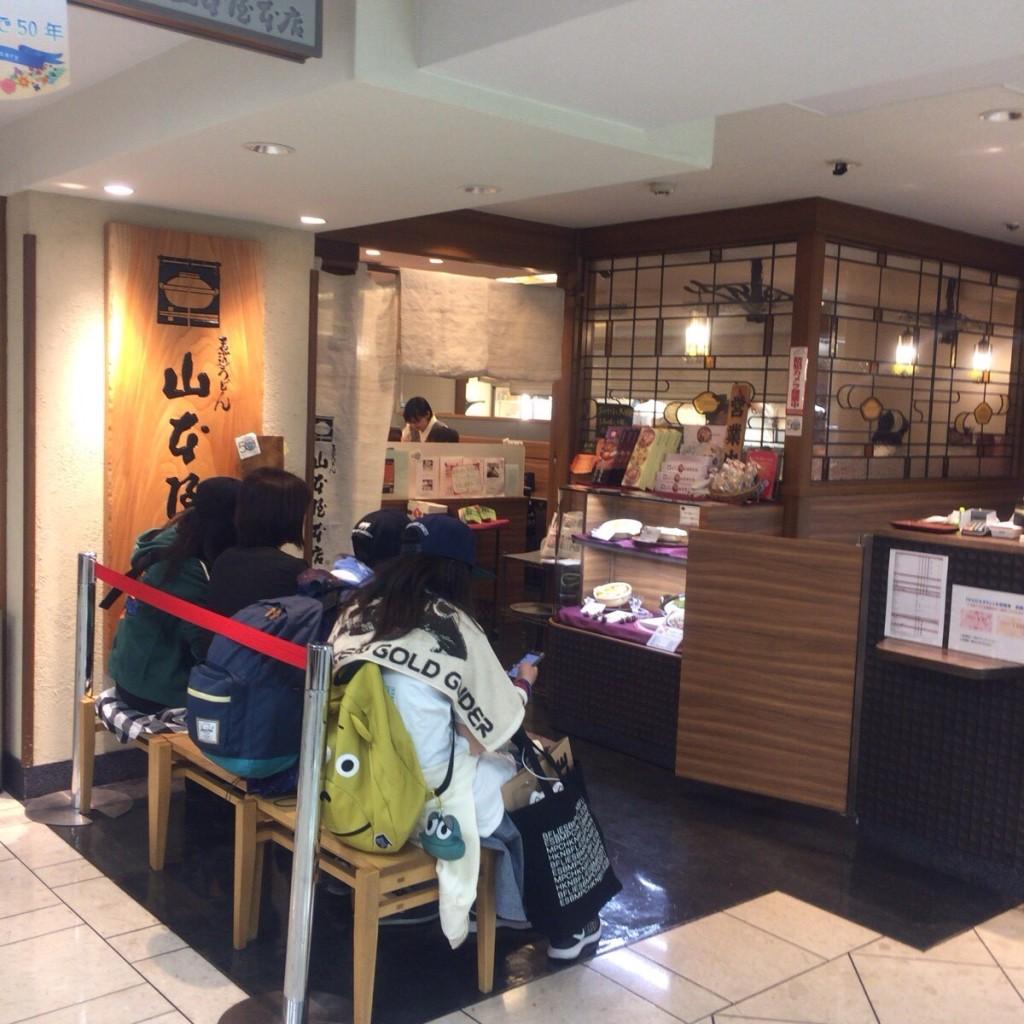 お腹いっぱい食べたい!名古屋で味噌煮込みうどんを食べるなら『山本屋本店』