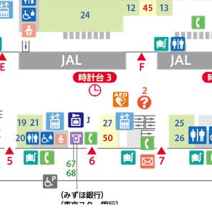 【プチ贅沢】羽田空港で空弁を買うなら『人形町今半すき焼重』はいかが?たまにしか食べられないからこそ少し高くても美味しいモノがオススメ