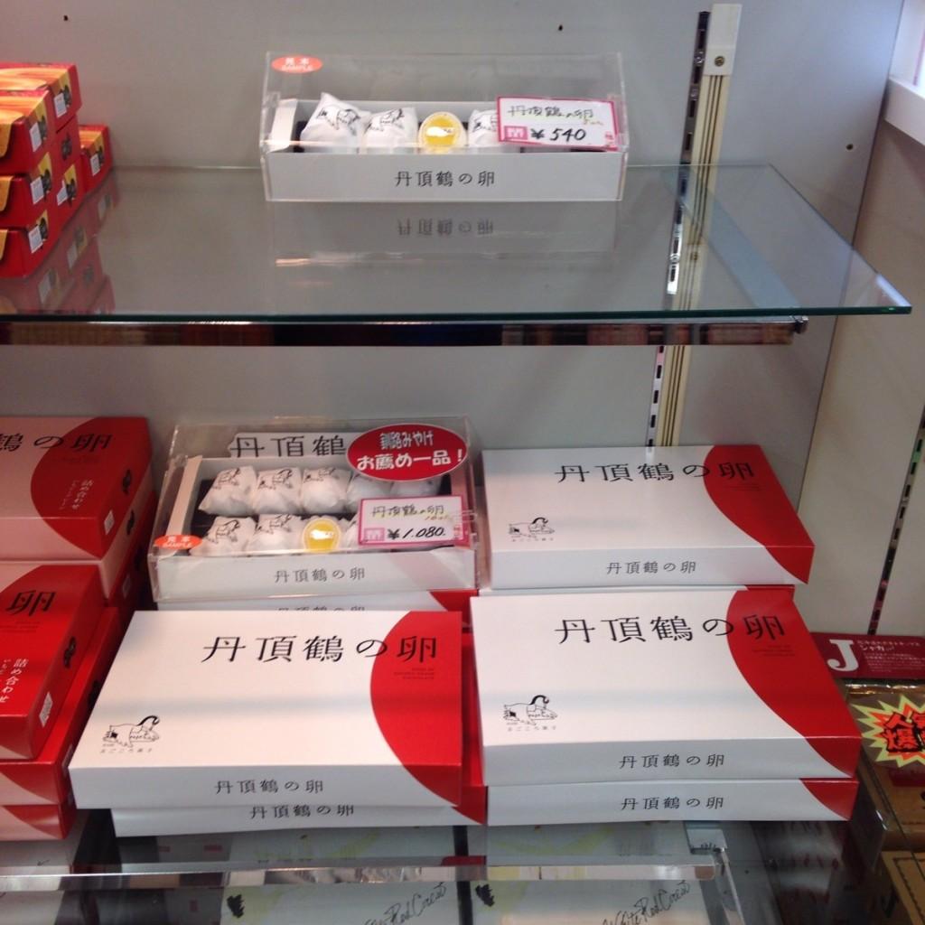 釧路空港で定番のお土産といったら『丹頂鶴の卵』は抑えておきたい一品