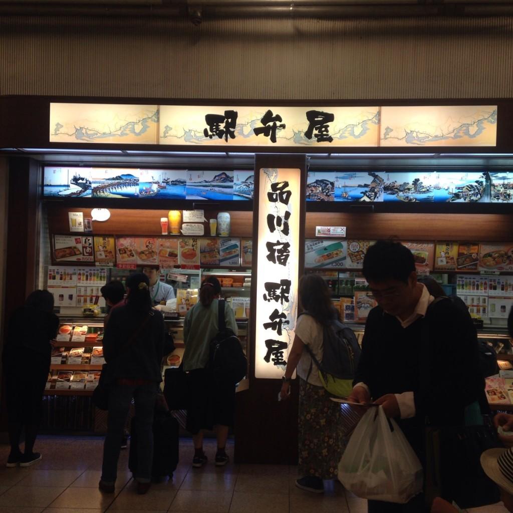 【ビギナー限定記事】新幹線に乗る時に知っておくとちょっと役立つ豆知識
