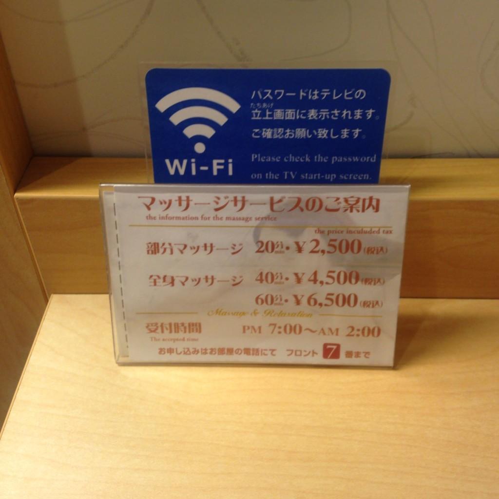 名古屋周辺(駅周辺・伏見・栄)で大浴場・露天風呂のあるビジネスホテルなら『アパホテル名古屋栄店』がおすすめ