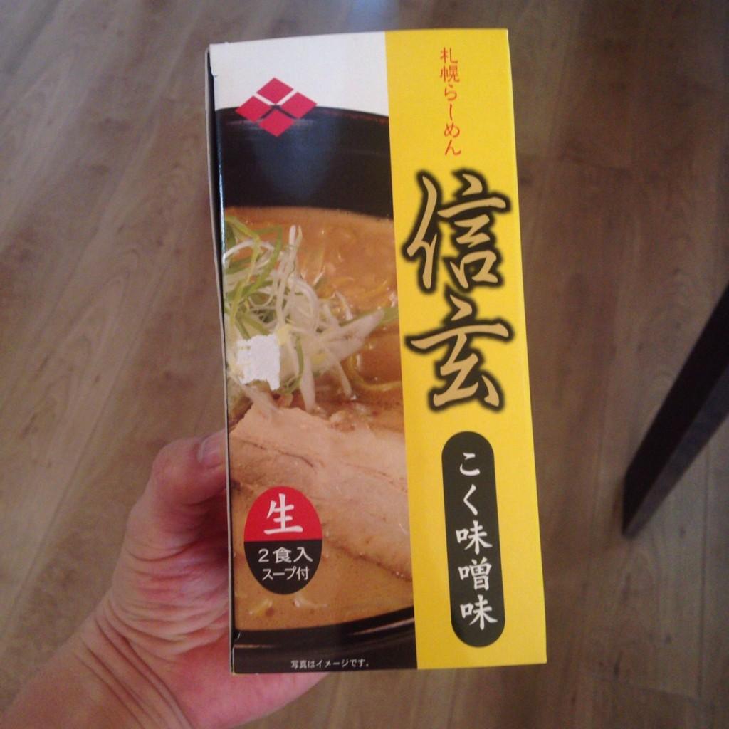 【北海道限定・ご当地土産】『信玄』のラーメンは何度もリピートしてしまうくらい絶品